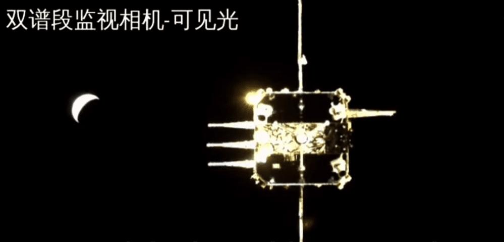Chang'e 5