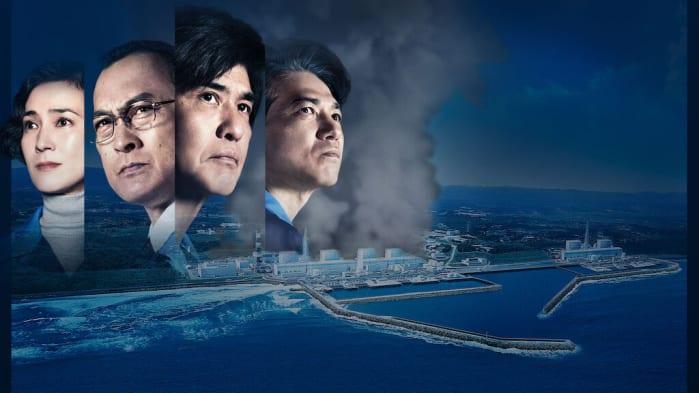 Fukushima, eagle pictures febbraio 2021