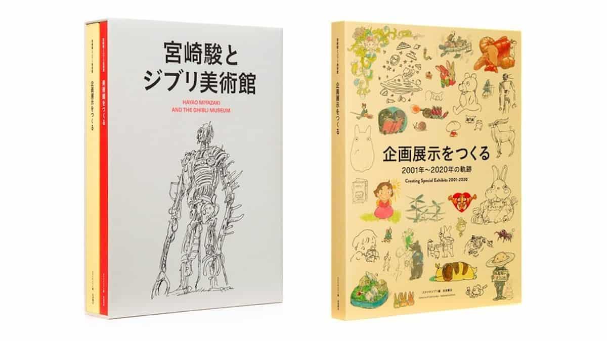 Hayao Miyazaki: in arrivo gl artbook sui film realizzati tra il 2001 e il 2020