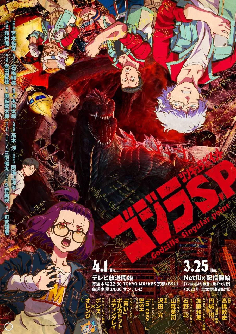 Godzilla Singular Point: nuovo poster dell'anime in arrivo su Netflix