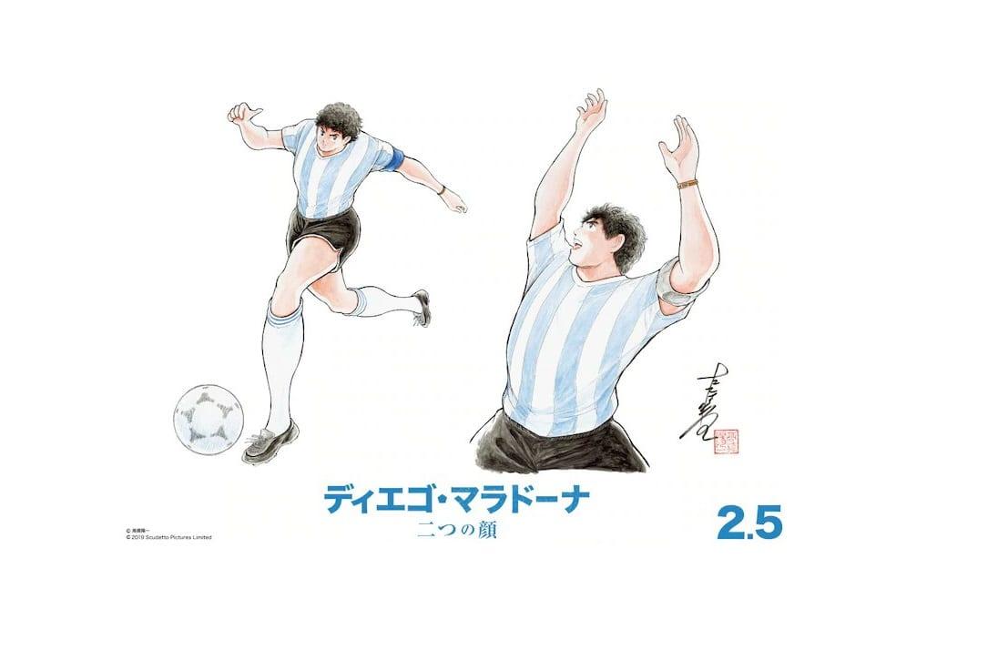 Captain Tsubasa: l'omaggio di Yoichi Takahashi a Maradona