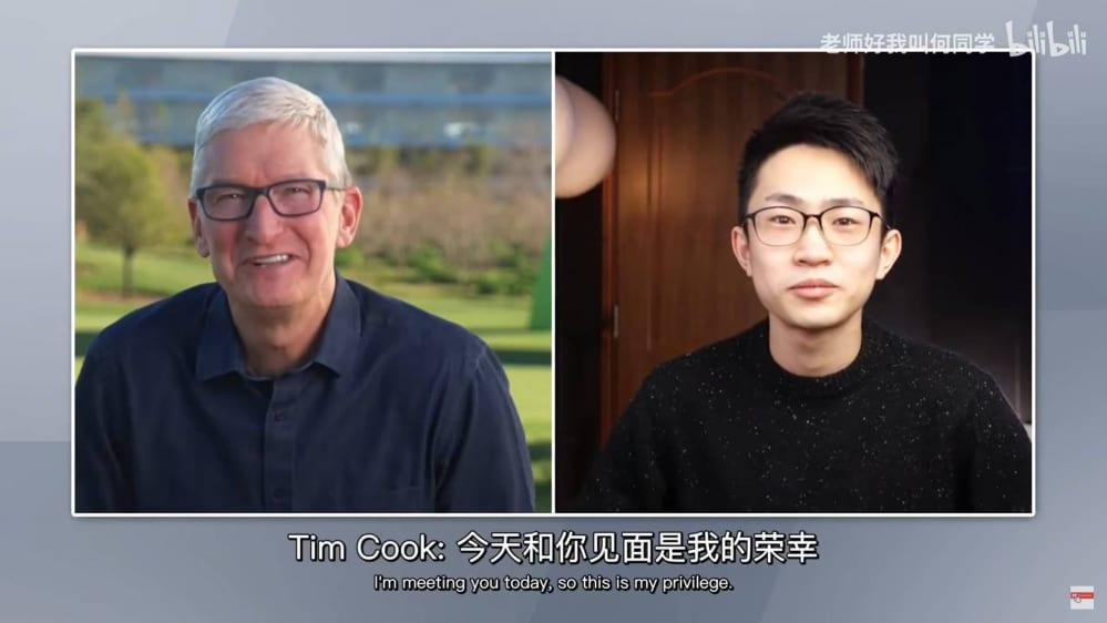tim cook intervista