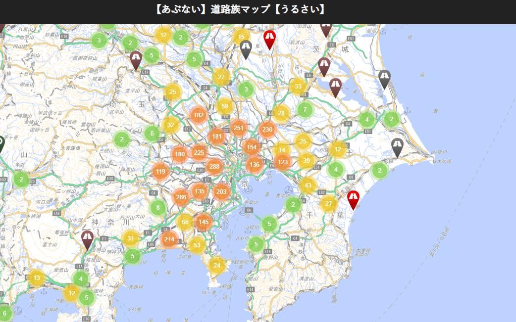 Giappone, create un sito su cui lamentarsi dei vicini che fanno rumore