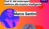 Ultrapop Festival 22 Marzo: Enel X, dal Motorsport elettrico alla ricarica intelligente