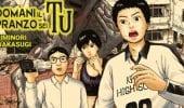 Domani il pranzo sei tu: in arrivo il nuovo manga di Kiminoru Wakasugi
