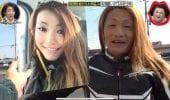 Deepfake, influencer giapponese si finge giovane ragazza
