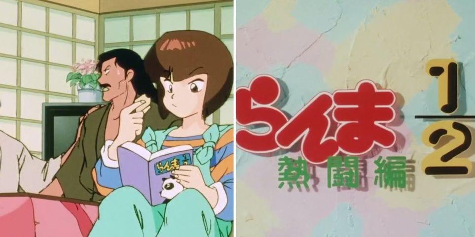 nabiki-reading-ranma-manga-logo