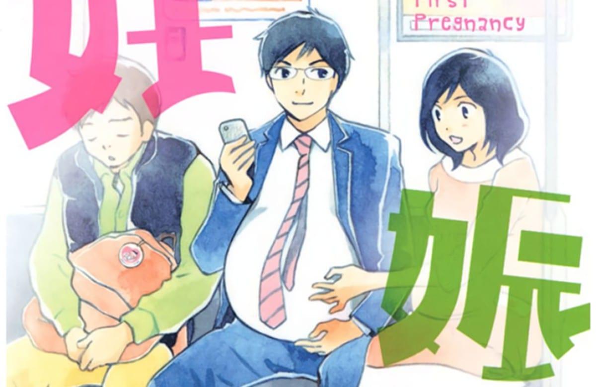 Kentarō Hiyama's First Pregnancy: il manga avrà un adattamento live action per Netflix