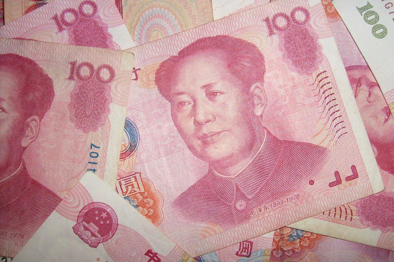 yuan cina