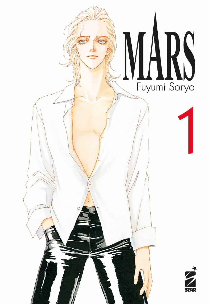 Mars New Edition: il ritorno del manga di Fuyumi Soryo