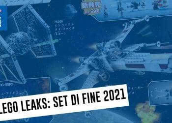 lego leaks 2021