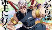 Demon Slayer: Kimetsu no Yaiba 2, il trailer del nuovo arco narrativo dell'anime dei record