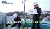 5G, in Corea del Sud le prestazioni deludono: in centinaia fanno causa