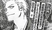 Bleach - Il 10 agosto un capitolo speciale del manga per il ventesimo anniversario: ecco un'immagine