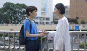Il gioco del destino e della fantasia: trailer italiano del film di Ryusuke Hamaguchi