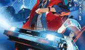 Ritorno al Futuro: il film diventerà un manga