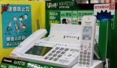 I Fax vanno ancora molto forte, in Giappone