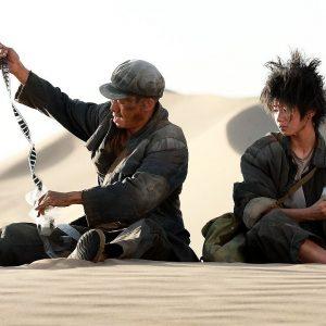 Yi Zhang e Haocun Liu